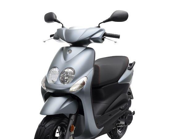 Yamaha 2018 neos 4 châssis confortable