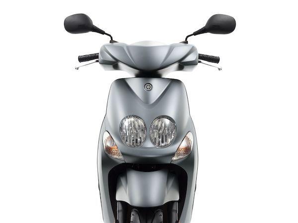 Yamaha 2018 neos 4 design élégant